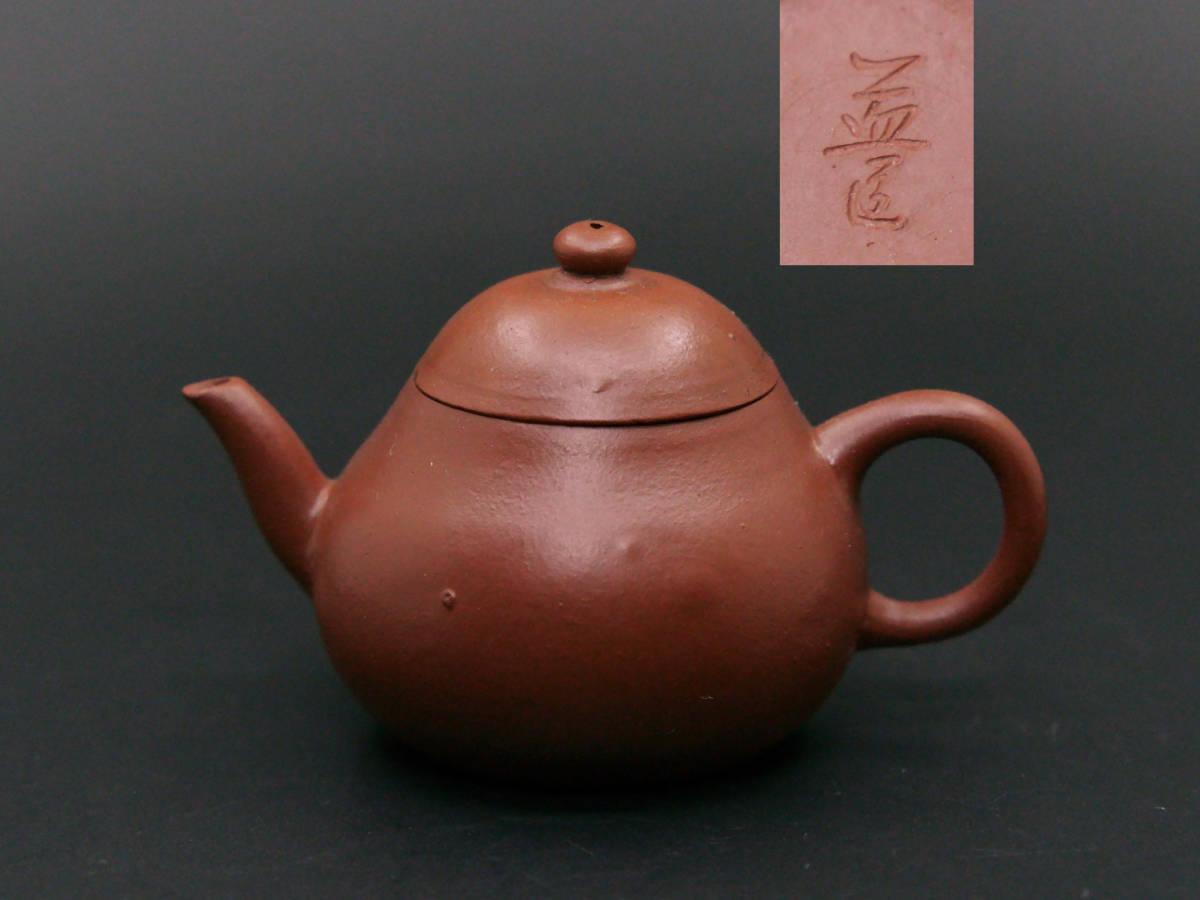 BS174朱泥 後手 急須 茶銚 孟臣 在銘 紫砂 時代唐物 煎茶道具 茶壷