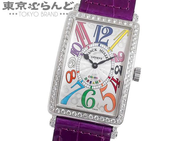 101493743 フランクミュラー ロングアイランド カラードリーム ダイヤベゼル 時計 腕時計 メンズ クォーツ SS 1002QZ COL DRM D 1R 未使用