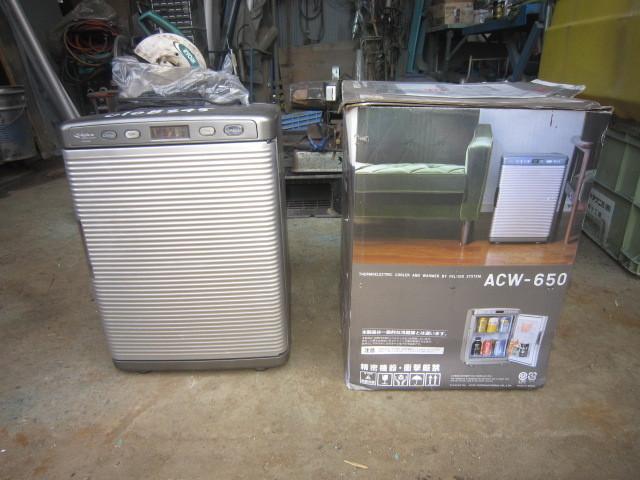 A【石0108245】ポータブル保冷温庫 アピックス ACW-650 100V 50/60Hz 68W DC12V使用可能_画像1