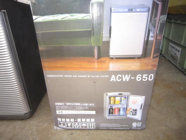 A【石0108245】ポータブル保冷温庫 アピックス ACW-650 100V 50/60Hz 68W DC12V使用可能_画像7