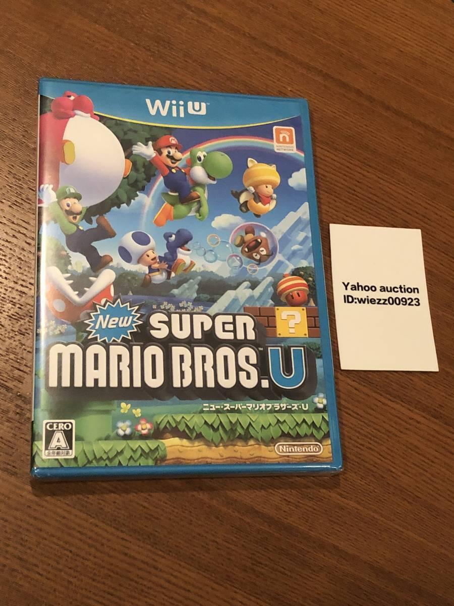 送料無料 新品未開封 WiiU★New スーパーマリオブラザーズU★Brand new☆new super Mario Bro U☆