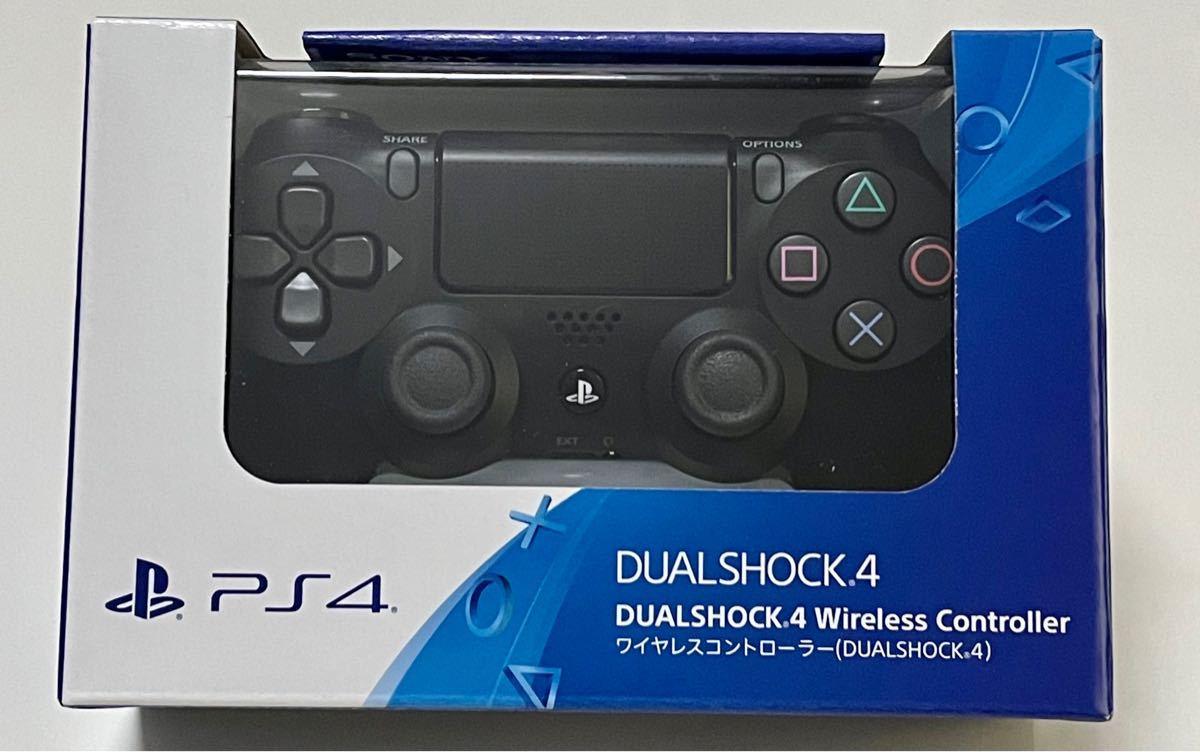 PS4 ワイヤレスコントローラー(DUALSHOCK4) ジェット・ブラック CUH-ZCT2J