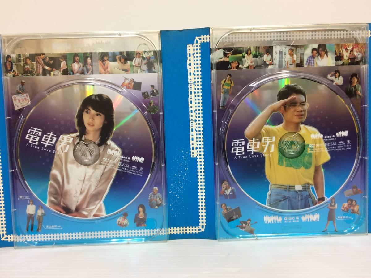 ◆[DVD] 電車男 TV版 DVD-BOX 中古品 syjdv031294