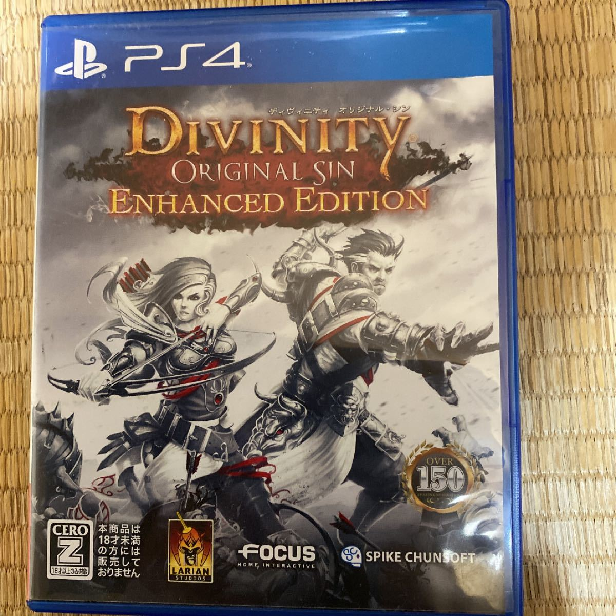 【PS4】 ディヴィニティ:オリジナル・シン エンハンスド・エディション