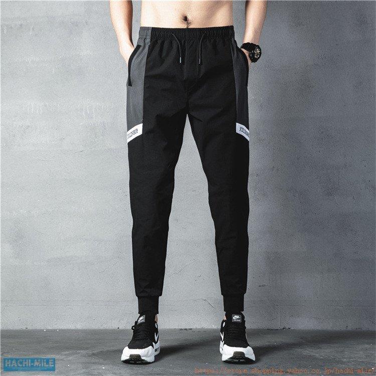 ジョガーパンツ メンズ スウェット ロングパンツ 配色 ジョガーパンツ メンズ スウェット ロングパンツ 配色 オシャレ 運動パンツ テーパ