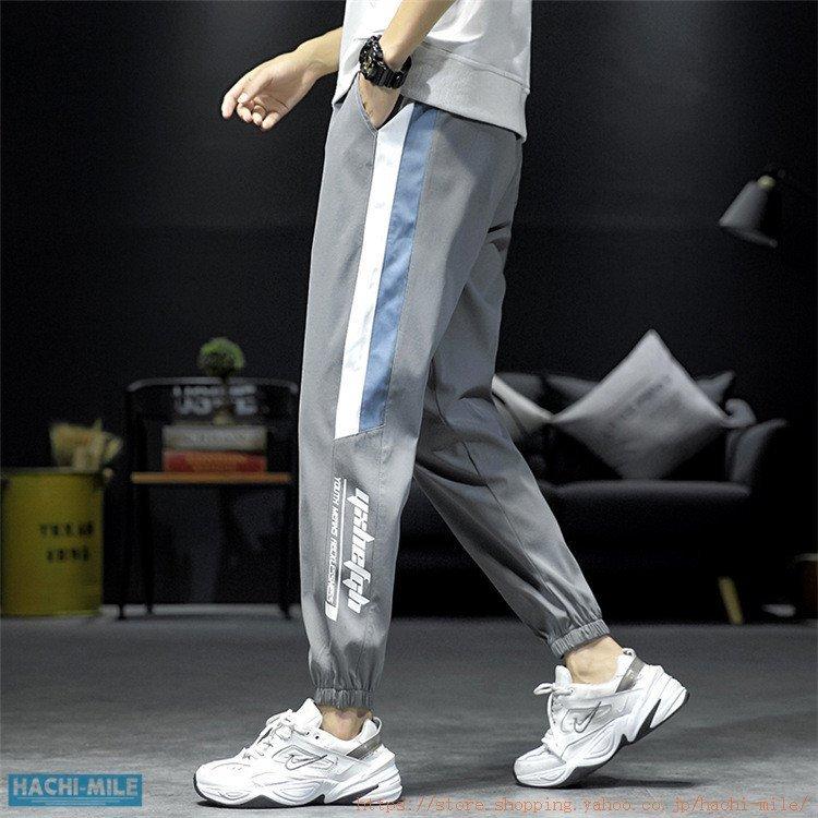 ジョガーパンツ メンズ テーパードパンツ アンクル丈 ライン柄 ジョガーパンツ メンズ テーパードパンツ アンクル丈 ライン柄 プリント