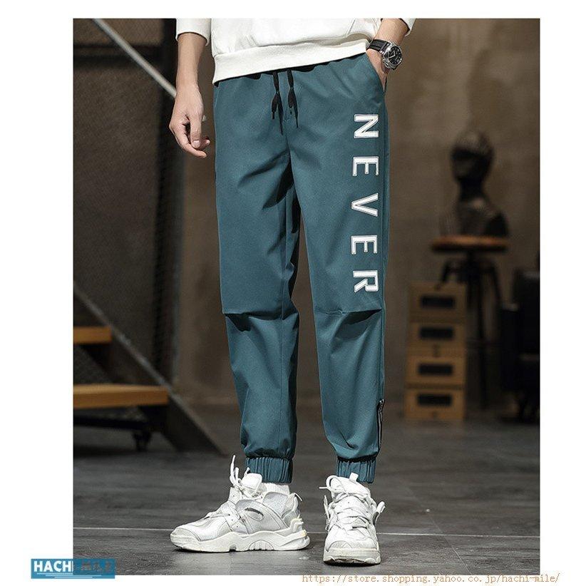 ジョガーパンツ メンズ テーパードパンツ スウェットパンツ ジョガーパンツ メンズ テーパードパンツ スウェットパンツ プリント 運動着