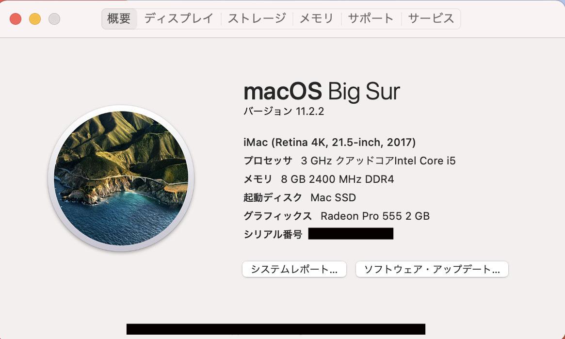 送料無料 Apple iMac/Retina4K21.5-inch2017/A1418/Corei5 CPU 7400/3.0GHz /HDD1TB/8GB/21.5インチ/mac OS BigSur/中古アップル_画像5