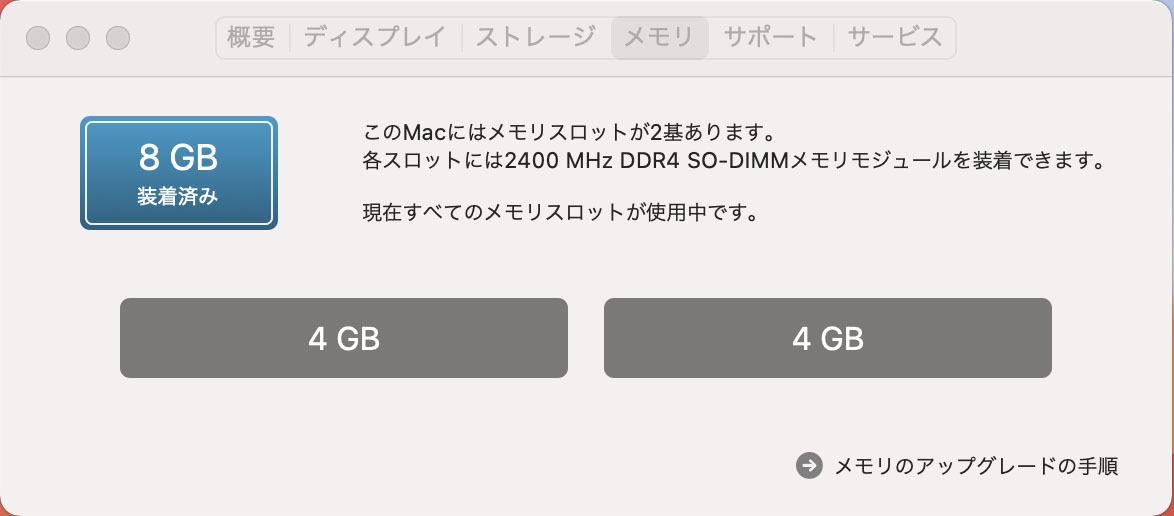 送料無料 Apple iMac/Retina4K21.5-inch2017/A1418/Corei5 CPU 7400/3.0GHz /HDD1TB/8GB/21.5インチ/mac OS BigSur/中古アップル_画像7