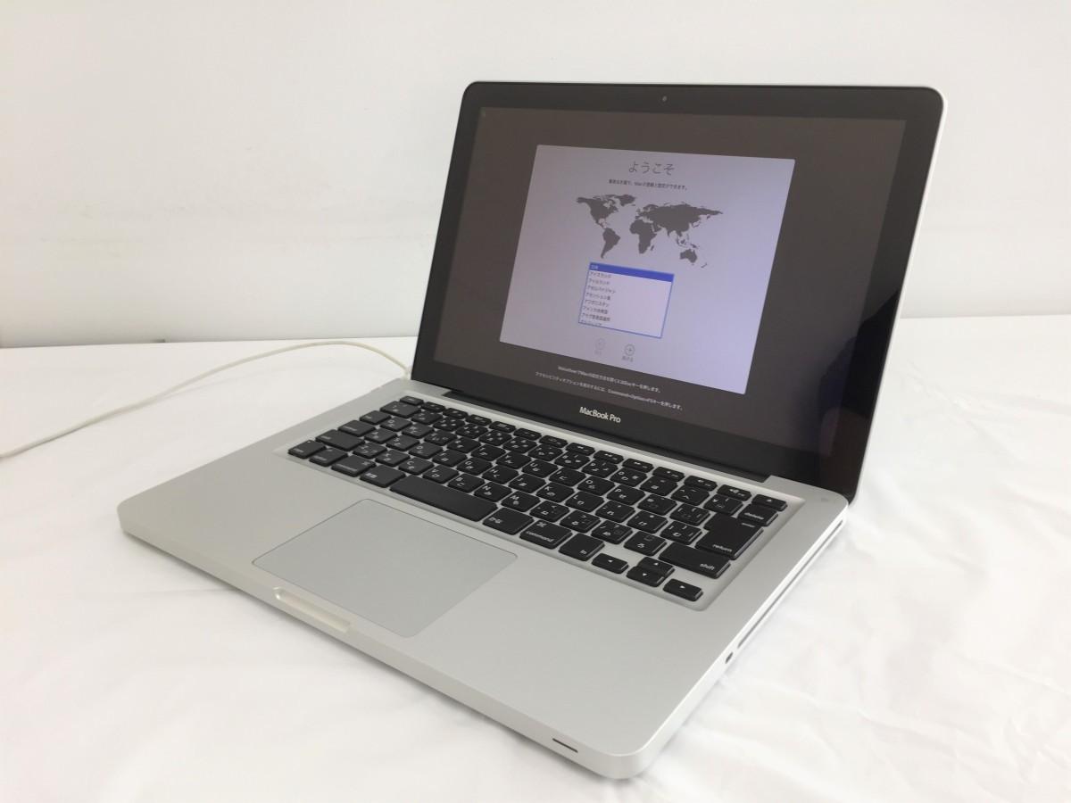 送料無料 Apple MacBook Pro/13-inch Mid 2012/A1278/Core i5 CPU 3210M 2.5GHz HDD500GB 4GB 13.3インチ macOS Catalina 中古_画像1