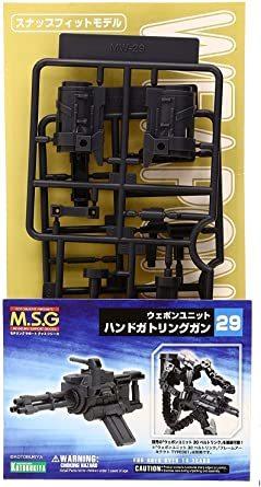 コトブキヤ ウェポンユニット M.S.G プラモデル用パーツ ノンスケール モデリングサポートグッズ ハンドガトリングガン MW_画像1