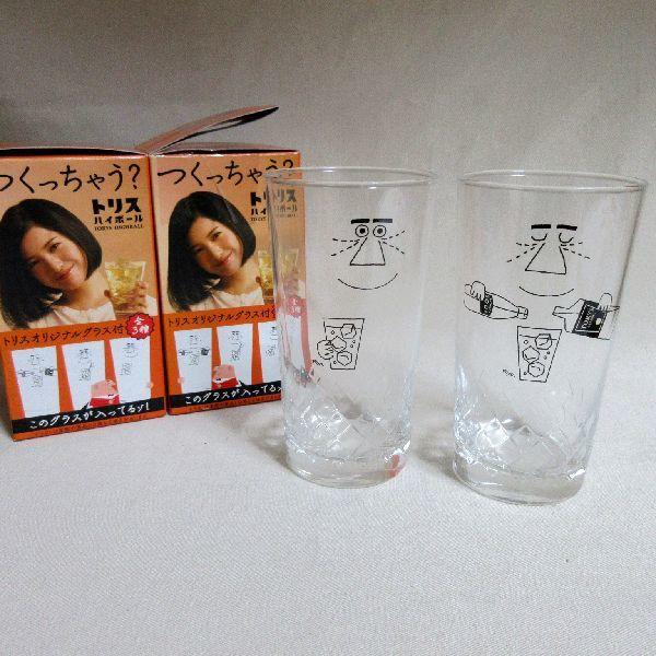未使用 サントリー トリス オリジナルグラス 2個セット ウィスキー ハイボール グラス 日本製 非売品 _画像1
