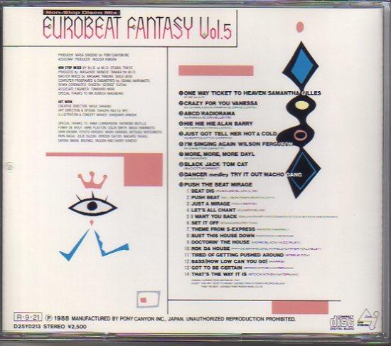 ノン・ストップ・ディスコ・ミックス「ユーロビート・ファンタジー Vol.5」NON-STOP DISCO MIX / EUROBEAT FANTASY Vol.5
