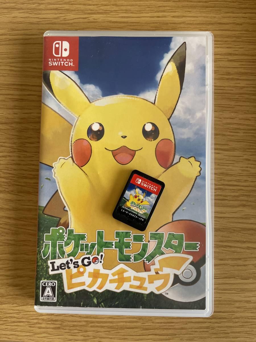 ポケットモンスター Let's Go! ピカチュウ ポケモン レッツゴーピカチュウ ニンテンドースイッチ Nintendo Switch_画像1