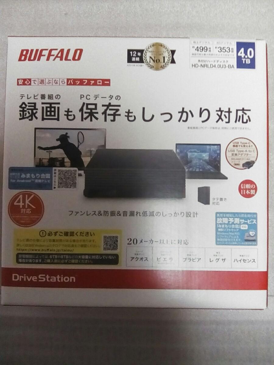 【新品】BUFFALO 外付けHDD 4TB HD-NRLD4.0U3-BA