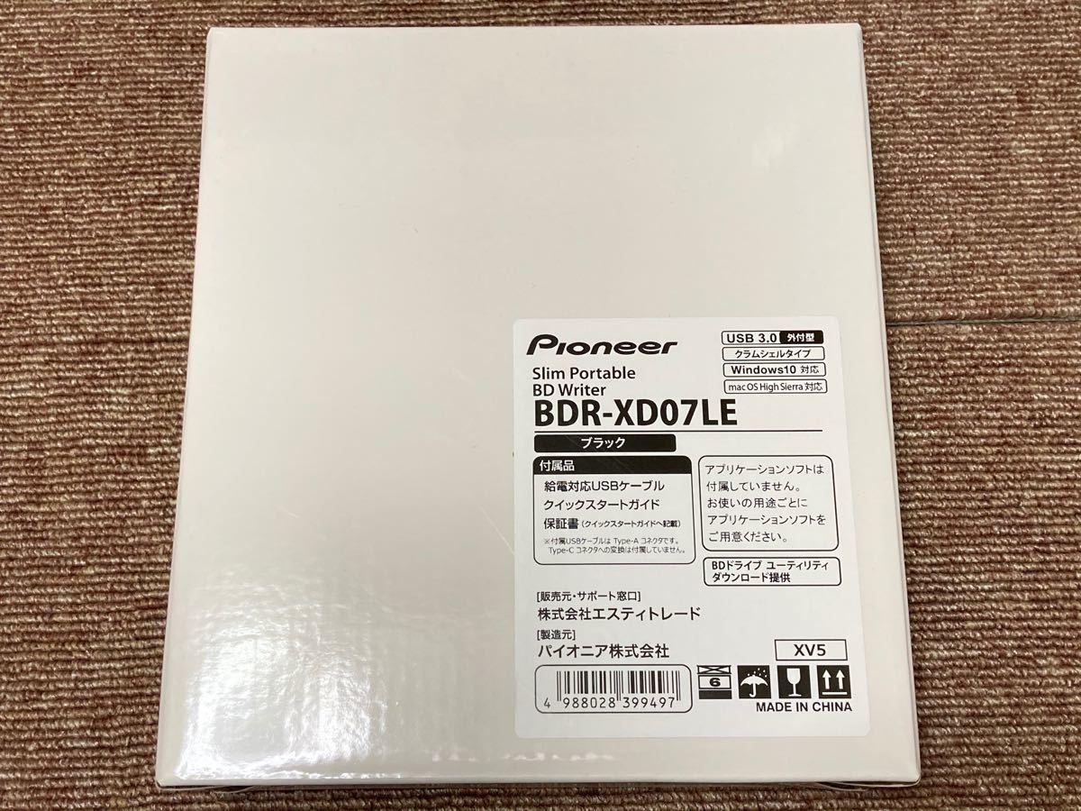 新品 パイオニア BDR-XD07LE 外付けBDドライブ USB3.0 ブルーレイドライブ