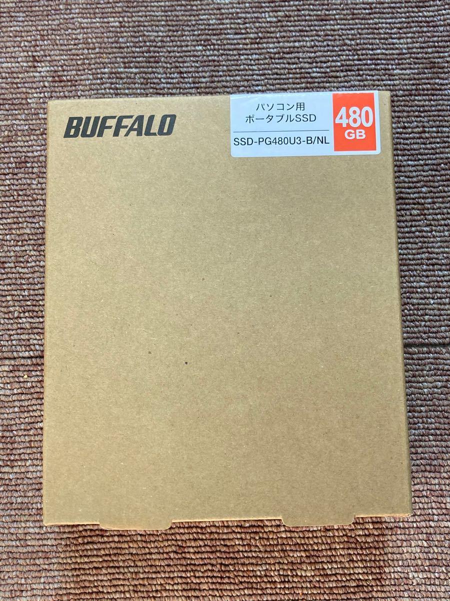 新品 BUFFALO USB3.1Gen1 ポータブルSSD 480GB 日本製 PS5/PS4(メーカー動作確認済 外付けSSD