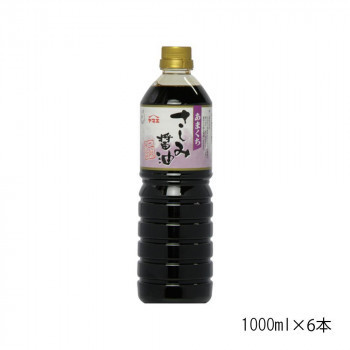 ヤマエ さしみ醤油 本醸造あまくちさしみ 1000ml×6本(a-1616795)_画像1
