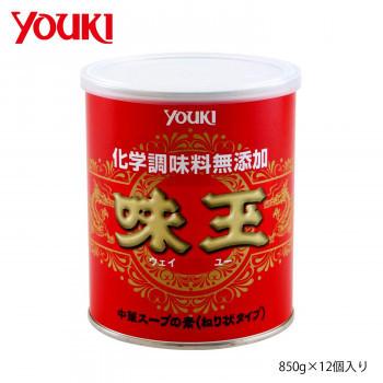 YOUKI ユウキ食品 化学調味料無添加味玉 850g×12個入り 212114(a-1661163)_画像1
