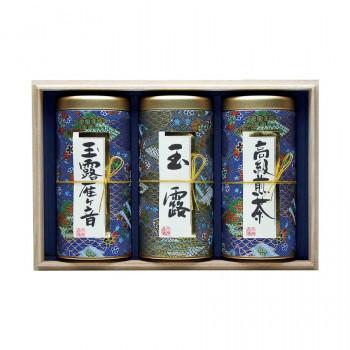 宇治森徳 日本の銘茶 ギフトセット(玉露雁ケ音130g・玉露130g・高級煎茶130g) MY-100W(a-1610126)_画像1