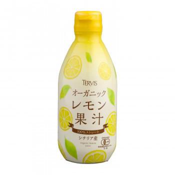 テルヴィス オーガニックシリーズ 有機レモン果汁  ビンタイプ 300ml×12本(a-1649590)_画像1