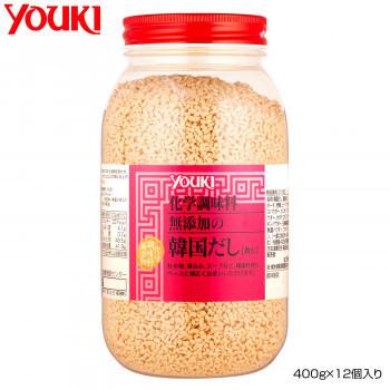 YOUKI ユウキ食品 化学調味料無添加の韓国だし 400g×12個入り 211953(a-1661159)_画像1