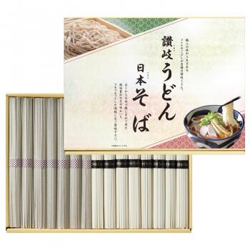 讃岐うどん・日本そば CVD-15(a-1586693)_画像1