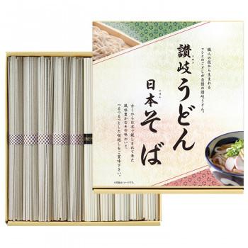 讃岐うどん・日本そば CVD-10(a-1586692)_画像1