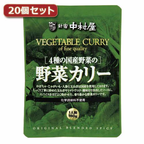 新宿中村屋 4種の国産野菜の野菜カリー20個セット AZB5604X20(l-4560352854509)_画像1
