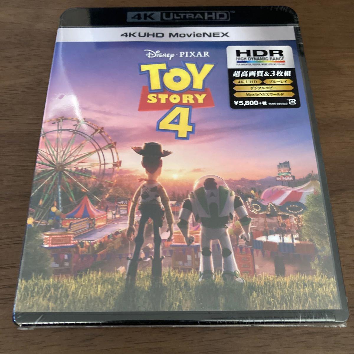 ディズニー 4K ULTRA HD+2Blu-ray/トイストーリー4