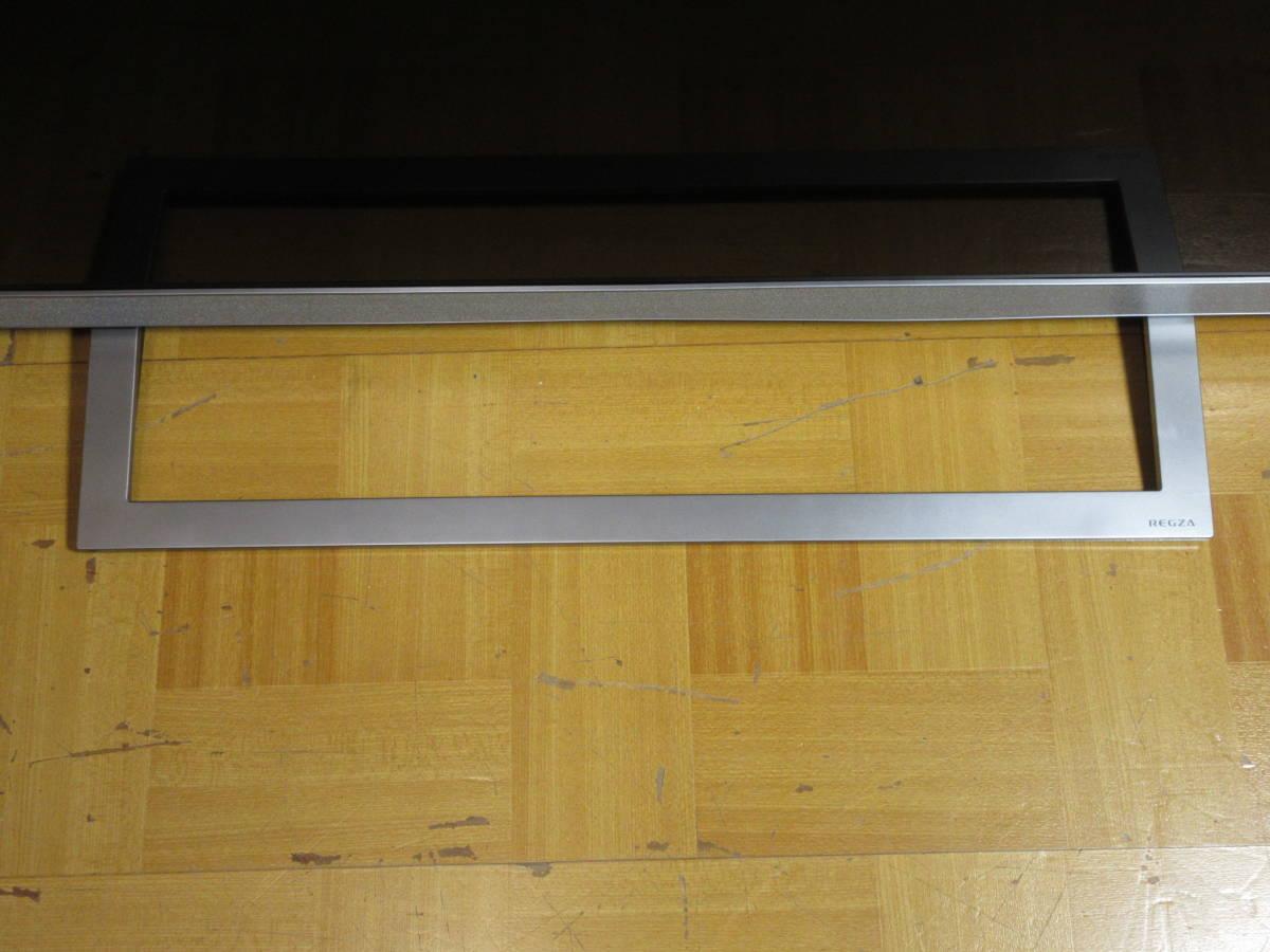 東芝 REGZA 65Z740X [65インチ] 展示美品1年保証 4Kダブルチューナー内蔵の液晶テレビ VT_画像5