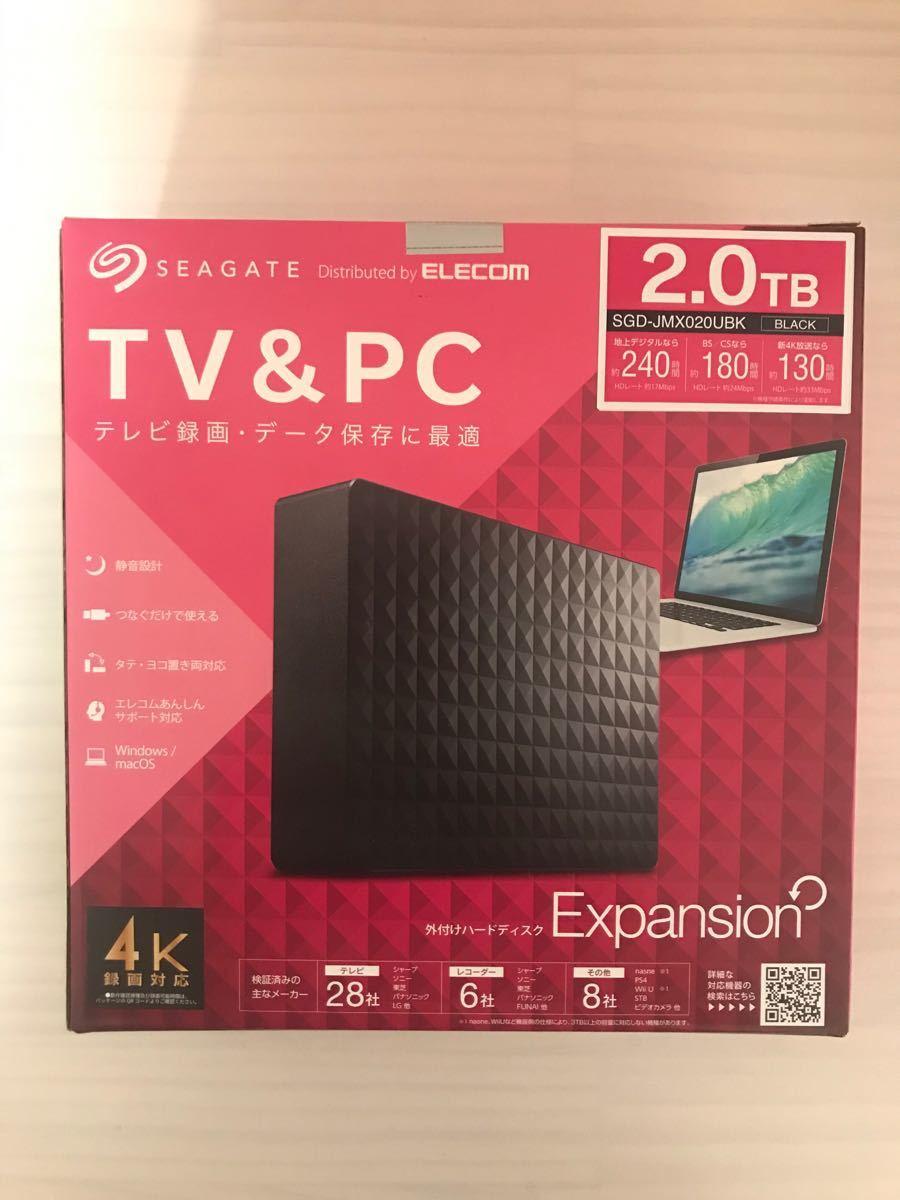 SGD-JMX020UBK2TB 外付けハードディスク 新品未開封