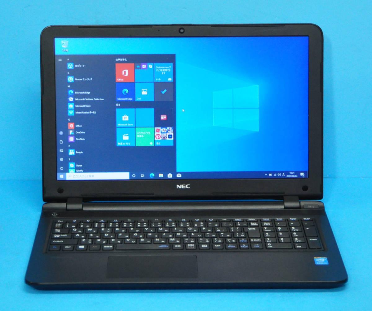 ★ 良品 NEC VK17EF-N ★ Dual-Core 3215U / メモリ8GB / SSD:120GB / マルチ / カメラ / Wlan / テンキー / Office2019 / Win10_画像1
