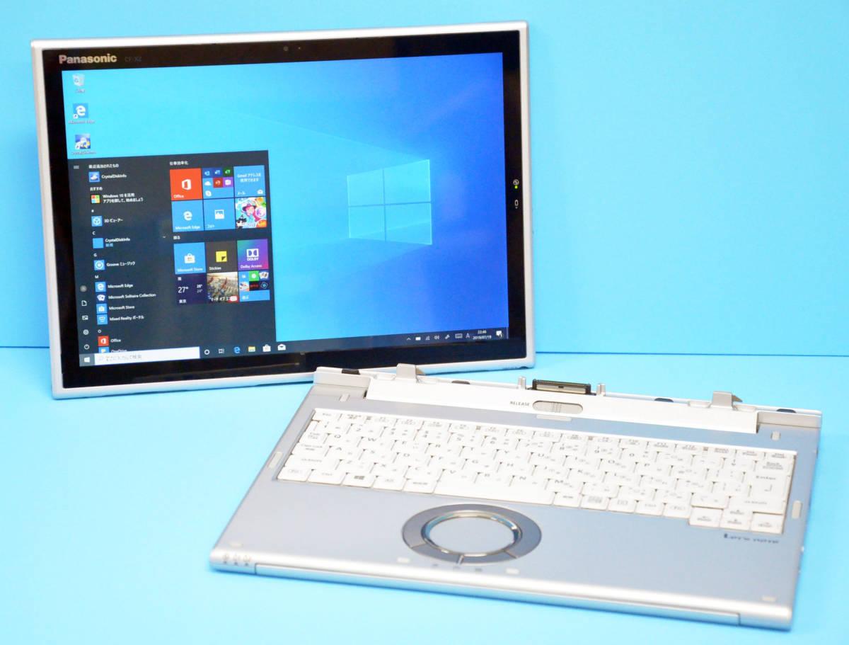 ★ 上位モデル 使用時間1650H ★ タッチパネル Panasonic CF-XZ6 Core i5 7300U/ メモリ8GB/ SSD 256GB/ 顔認証カメラ/ Office2019/ Win10_画像2