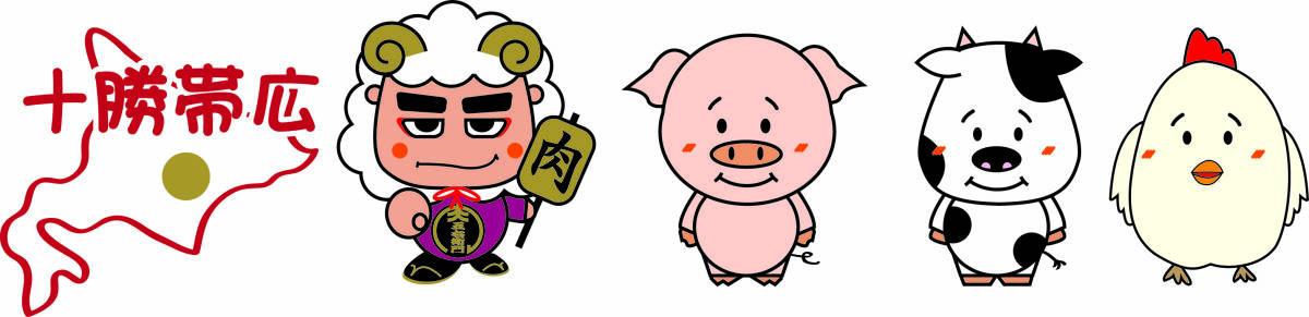《訳あり》十勝産牛シンタマ4点セット 8420g  十勝牛肉 シンタマ 塊肉 業務用 同日落札で同梱可能 1円_画像7