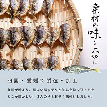 e-hiroya 焼あじ 1kg 業務用 チャック袋入_画像2