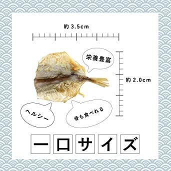 e-hiroya 焼あじ 1kg 業務用 チャック袋入_画像4