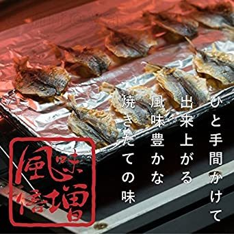 e-hiroya 焼あじ 1kg 業務用 チャック袋入_画像5