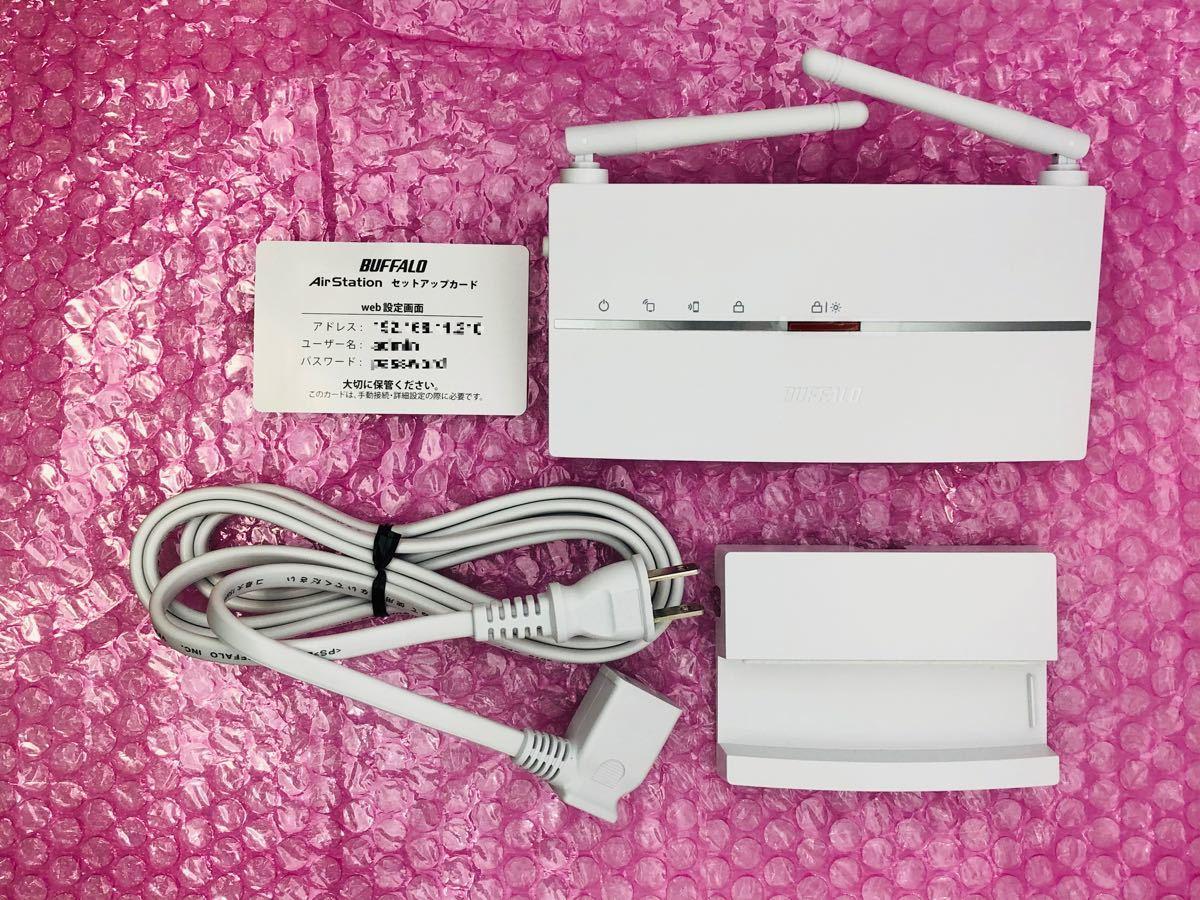 バッファロー Wi-Fi中継機 WEX-1166DHP2 無線LAN中継器