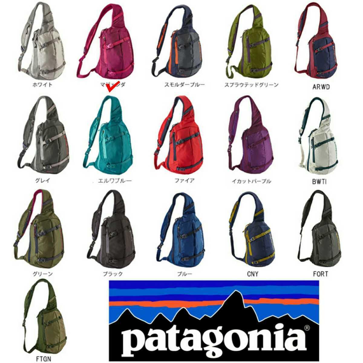新品未使用品8l【Patagonia/パタゴニア】MENS/LADIES メンズ レディース Atom Sling/アトム スリング ボディバッグ ワンショルダーバッグ
