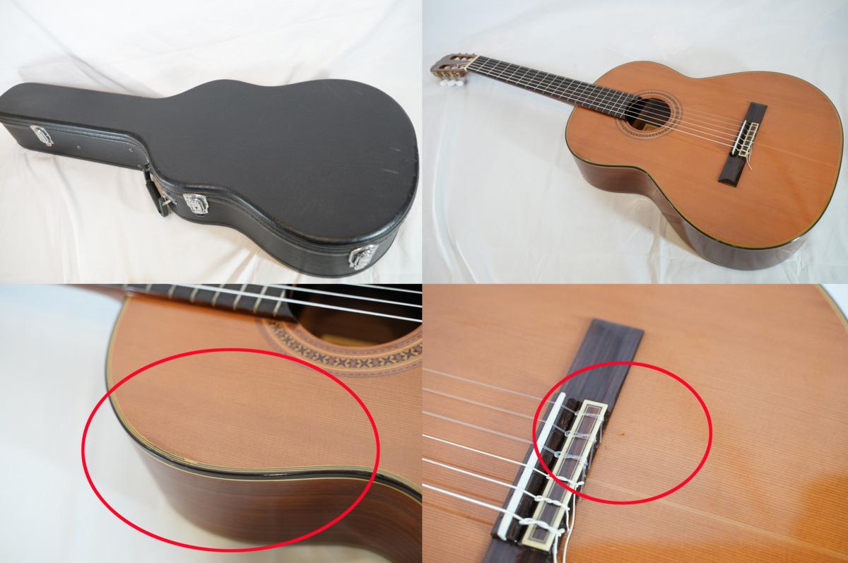 ★RYOJI MATSUOKA★M60 クラシックギター 日本製 松岡良治★_画像10