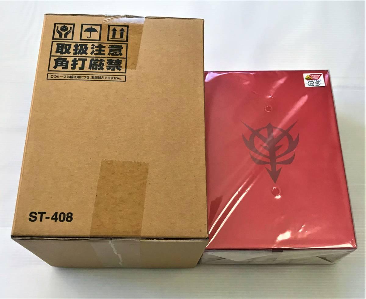 ◎未開封◎ 機動戦士ガンダム DVD-BOX 1 & 2 2BOXセット 初回限定生産商品 全11巻 初代TV版ガンダム全話収録 _画像4
