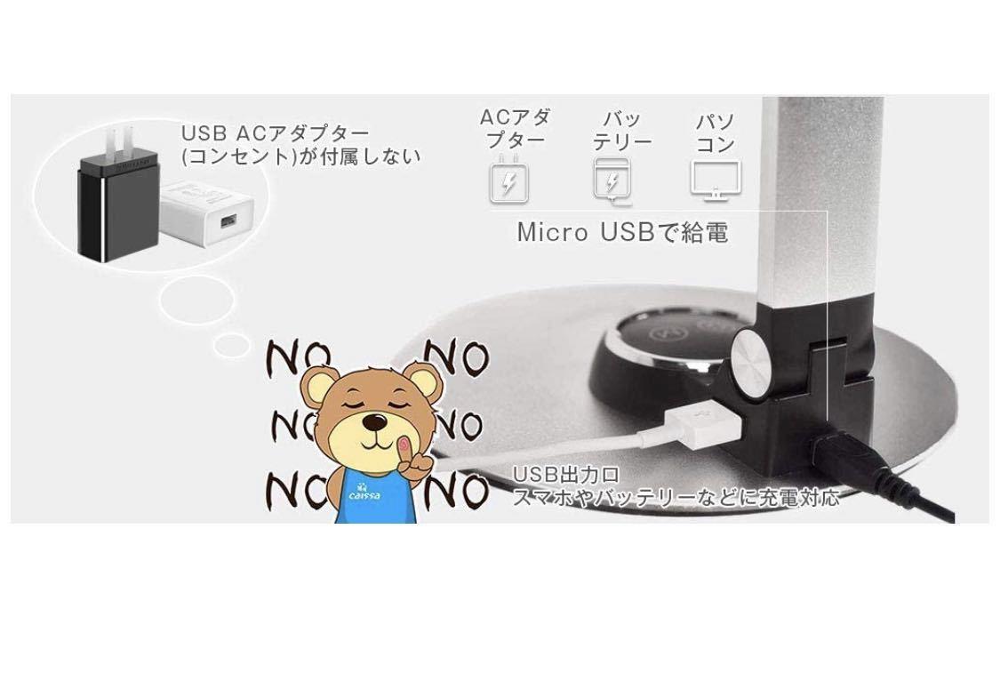 1円 訳あり デスクライト 創優会 LED 目に優しい 電気スタンド USBポート メモリー タッチパネル 学習机 無段階調光 3段階調色 読書 ピンク_画像6