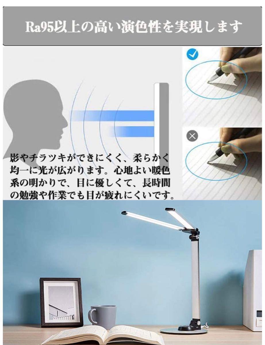 1円 訳あり デスクライト 創優会 LED 目に優しい 電気スタンド USBポート メモリー タッチパネル 学習机 無段階調光 3段階調色 読書 ピンク_画像3