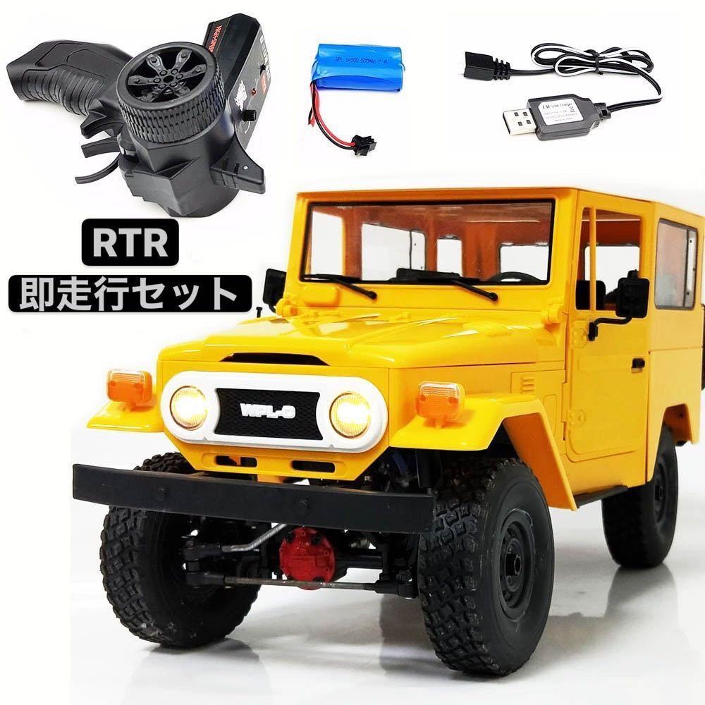 ★国内即納★黄 イエロー WPL C34 ラジコンカー RC 1/16 2.4G 4WD RTR即走行セット トラック クローラー オフロード D12後継スケールロック_画像1