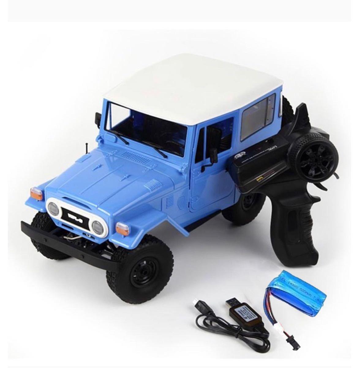★国内即納★青 ブルー WPL C34 ラジコンカー RC 1/16 2.4G 4WD RTR即走行セット トラック クローラー オフロード D12後継スケールロック_画像8