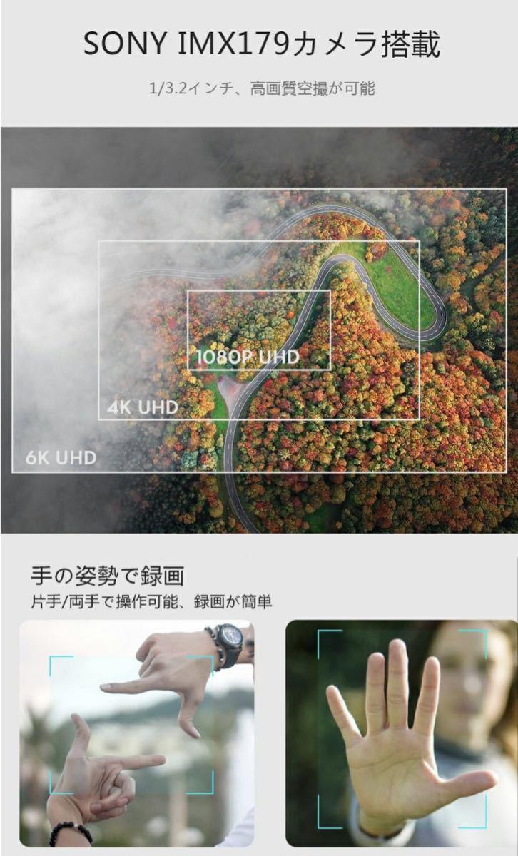 2021最新 Sony IMAX179 4K高画質 3軸ジンバル4Kカメラ ブラシレス SG908UHD ドローン GPS 1.2km 26分飛行 折りたたみ hubsan DJI Spark対抗