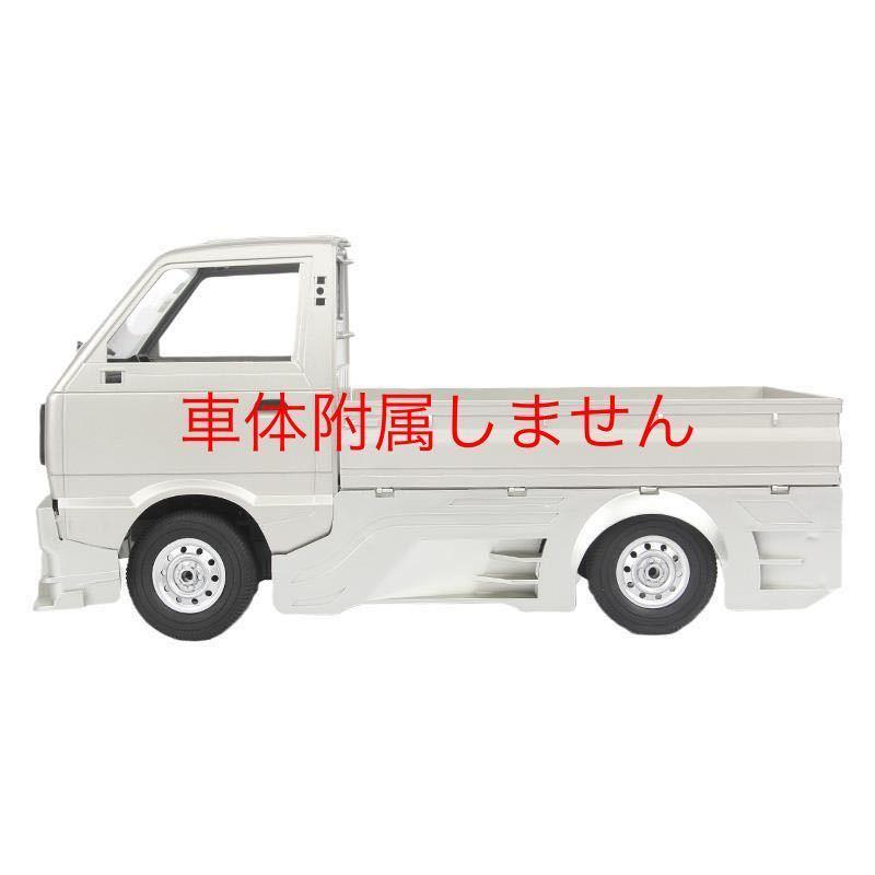 WPL D12軽トラック ホワイト塗装済み マフラー付き エアロパーツキット リアボディ ドリフト改造アップグレードラジコン カー スペアパーツ_画像3
