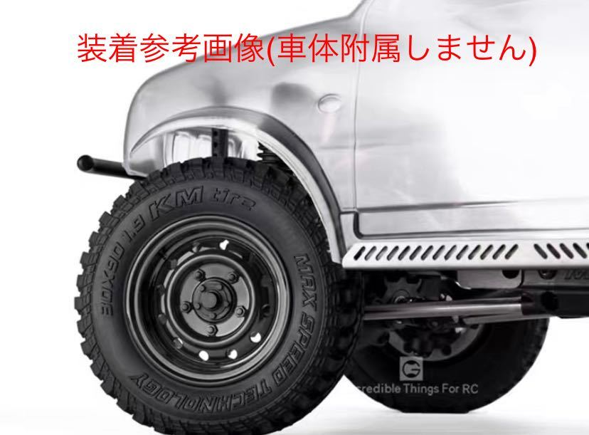 国内即納4本セット 黒ビードロック GRC 1.9インチホイール RCクローラー TRX4 SCX10 RC4WD CC02 01 ハブ12mm アキシャル トラクサス タミヤ