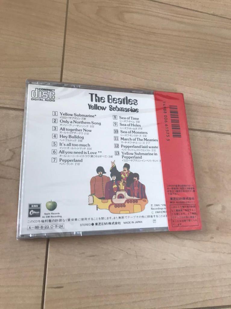 ★ザ・ビートルズ The Beatles ★イエローサブマリン Yellow Submarine ★CD ★国内盤 ★帯付き ★未開封